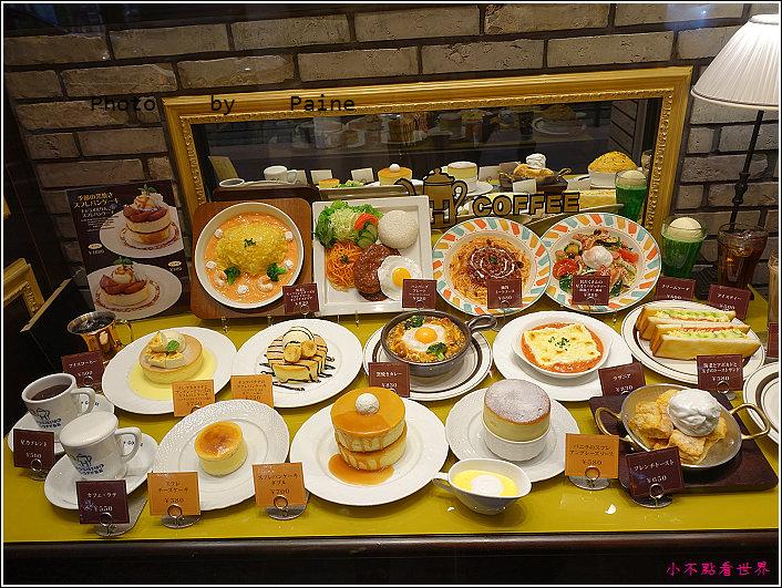 日本京都星乃咖啡店 (2).JPG