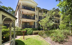 B2/7 Macmahon Place, Menai NSW