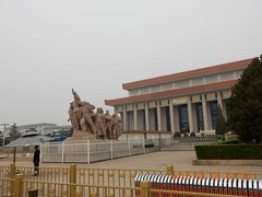 2016_04_060156 (Gwydion M. Williams) Tags: china beijing tiananmensquare tiananmen