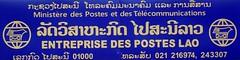 VIANG CHAN VENTIANE (patrick555666751) Tags: viangchanventiane viang chan ventiane lao laos asie du sud est south east asia entreprise des postes