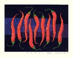 Chili pepper (Japanese Flower and Bird Art) Tags: flower art japan modern print pepper japanese chili capsicum woodblock solanaceae fukuda annuum hirokazu readercollection