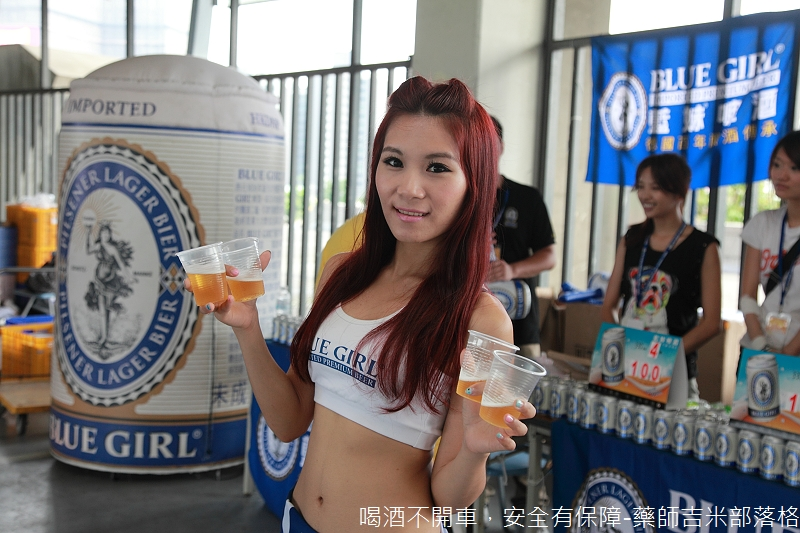 Blue_Girl_Beer_015