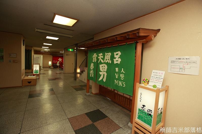 Sounkyo_Kankou_Hotel_220