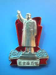 Mao statue   (Spring Land ()) Tags: china badge mao    zedong