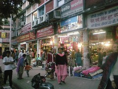 Bania_bazaar