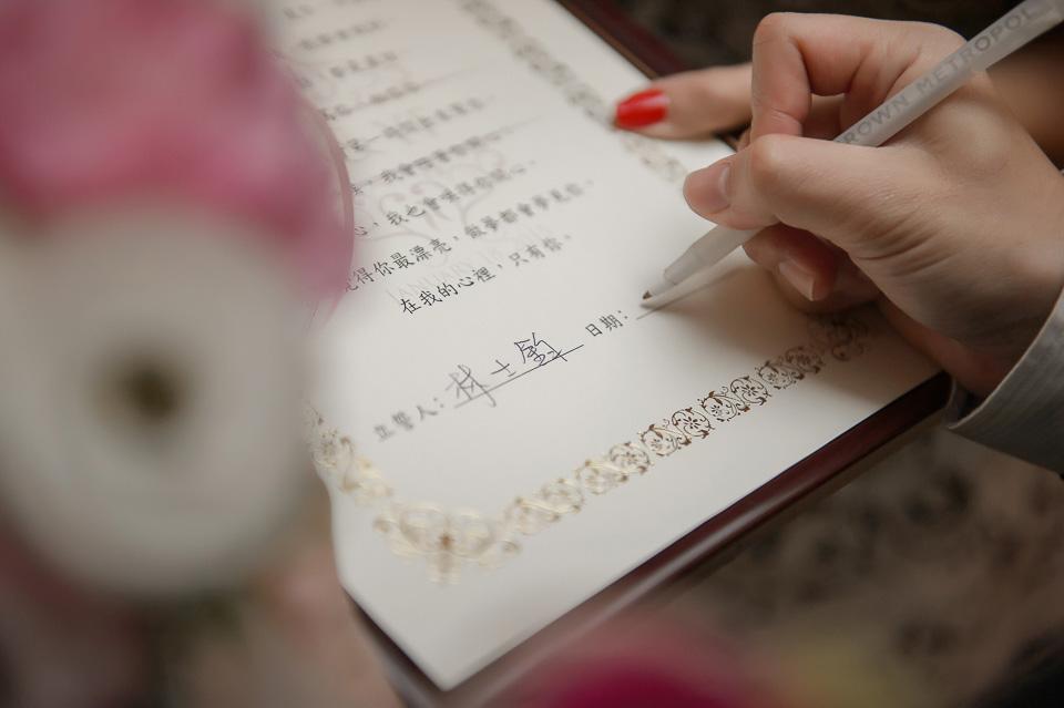 16558157742 621b7e8e3a o [台南婚攝] S&Y/香格里拉遠東國際飯店