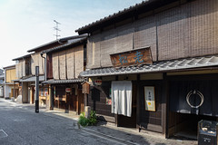 - Kamishichigen (Active-U) Tags: japan kyoto