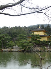 Golden Temple (uhurunat) Tags: japan goldentemple
