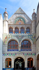 Edward Everard building (Zenith 01) Tags: building bristol arches tiles 1900 williammorris artsandcrafts doulton edwardeverard henrywilliams