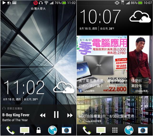 金屬美音誘惑 迷你登場 新HTC One Mini - 15