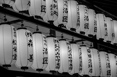 Kyoto (ravalli1) Tags: city blackandwhite japan night japanese nikon kyoto shrine asia vacations religions 2013