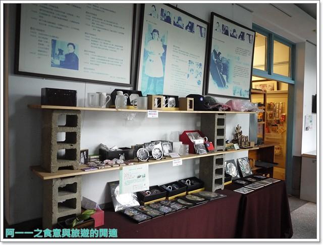 大溪老街武德殿蔣公行館中正公園image023