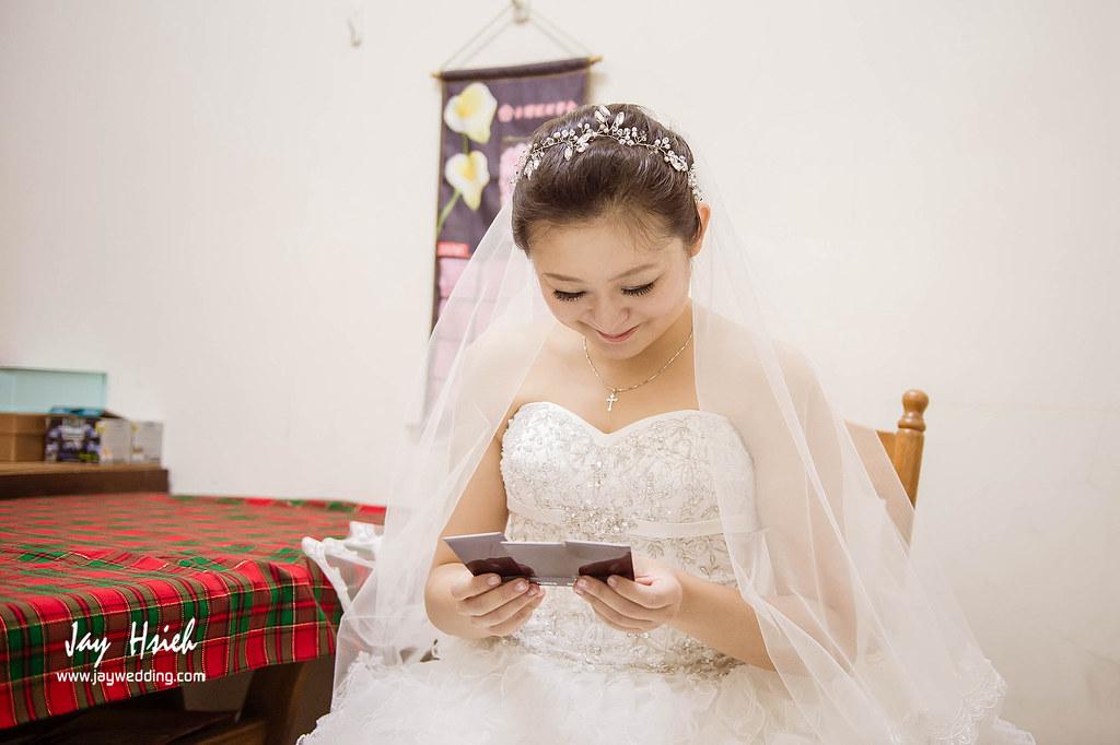 婚攝,台南,台南大飯店,蕾絲,蕾絲洋房,婚禮紀錄,婚攝阿杰,A-JAY,婚攝A-Jay,教堂,聖彌格,婚攝台南-041