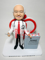 QFIGURINE (www.figure-concept.com) Tags: figure figurine   q     q   q   figureconcept figureconceptcom      figureq