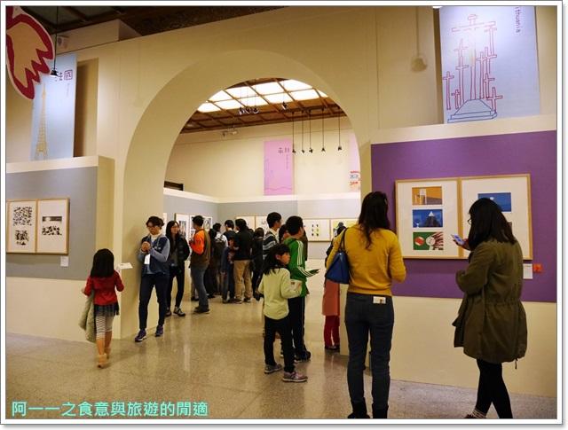 波隆納世界插畫大展繪本捷運中正紀念堂image010