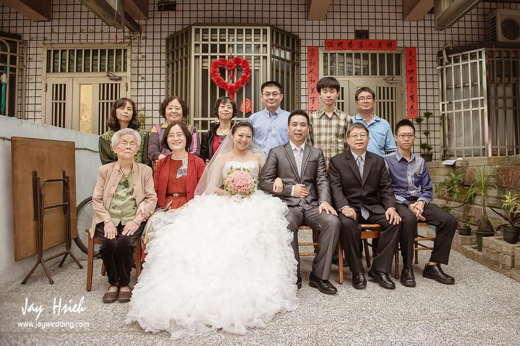 婚攝,台南,台南大飯店,蕾絲,蕾絲洋房,婚禮紀錄,婚攝阿杰,A-JAY,婚攝A-Jay,教堂,聖彌格,婚攝台南-050