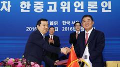 Korea_China_Journalist_Forum_13 (KOREA.NET - Official page of the Republic of Korea) Tags: china korea journalist