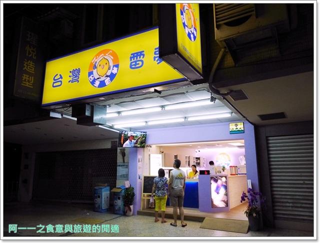 台灣雷夢.捷運忠孝復興站美食.蝶豆花.薰衣草.手搖杯.台北東區image004