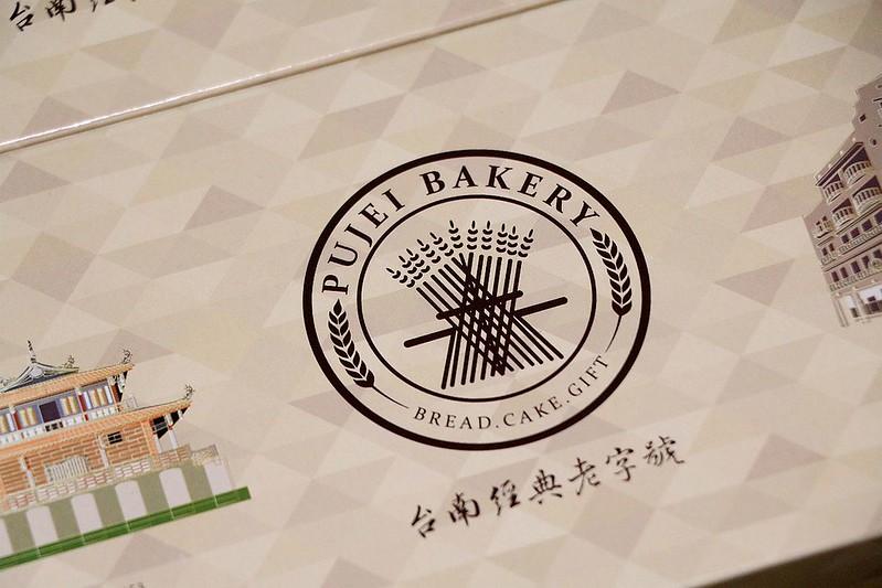 台南葡吉食品雪花餅52
