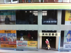 IMG_0738 (malcojojo) Tags: building japan japanese interior hobby kitbash nscale shizuka nguage nrail