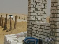 بناء بوابة المرحلة الرابعة (مزارع أفرولاند) Tags: انتاج استراحة زراعة بناء بوابة مشروع مجانا