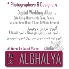Our works  (alghalya.photodesign) Tags: birthday camera ladies light party woman shop lady digital work studio logo photo women photographer image designer album picture pic location business villa contract weeding  desing doha qatar  degital advertise        qatari                          alghalya