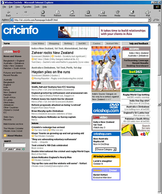 The 2003 CricInfo redesign - post Wisden acquisition