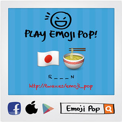 What is your favourite food in Japan? (Emoji Pop) Tags: food japan games puzzle noodle mobilegames