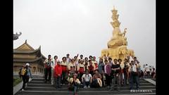 MV1206           ()B () Tags: china travel holiday nature tour taiwan super tourist local guide                                           derek58