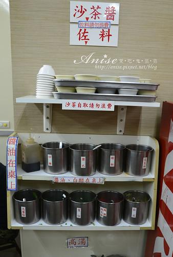 小紅莓火鍋城_014.jpg