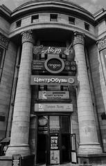 DSC_9683_LR4 (Photographer with an unusual imagination) Tags: ukraine  2013  zhytomyr   zhytomyrskaoblast