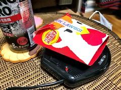 Found another use for my coffee warmer (kalleboo) Tags: food chicken coffee japan kagoshima heater mug fried mrcoffee warmer lawson lifehack karaagekun