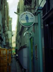 Mens (RunnyInHongKong) Tags: film japan mediumformat tokyo asakusa 6x45 mamiya645protl nikoncoolscan9000 kodakektar100 mamiyasekor80mmf19 nikonscan41
