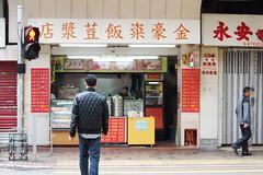 Red Man (seekand-hide) Tags: hongkong olympuspen epl3