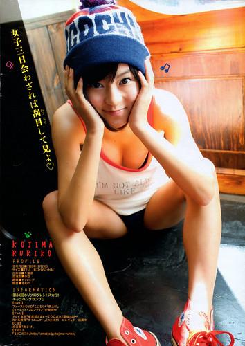 小島瑠璃子 画像5