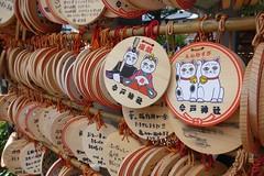 今戸神社 Imado-jinja (Stop carbon pollution) Tags: japan 日本 kantou 関東