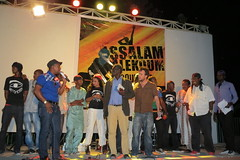 Hip hop festival promotes stability | مهرجان هيب هوب يشجع السلام | Un festival de hip-hop pour la stabilité