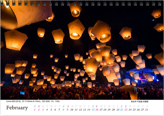 calendar_2014_04