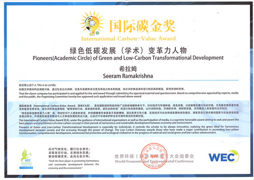 WEC (world economic and environmental conference) Pioneer Award (Academic Circle) of Green and Low Carbon Transformational Development
