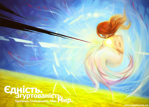 """Материнская Любовь (из серии """"Любови"""")"""