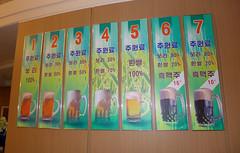 Microbrewery and Bar: Beer tasting (Daniel Brennwald) Tags: beer northkorea pyongyang beertasting dprk microbrewery barbaryape nordkorea pjngjang teadonggang