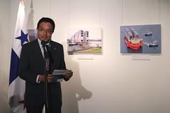 / Canal de Panam, ampliando el comercio al mundo (Instituto Cervantes de Tokio) Tags: photography fiesta exhibition panama panam institutocervantes exposicin  inauguracin  exhibicin