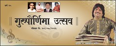 Guru purnima festival (pakhawajplayer) Tags: world wallpaper musician music india player classical pratap guru purnima percussionist hindustani patil kharghar pakhawaj fomuse
