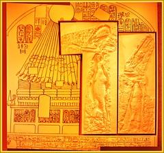 Berlin August 2013IMG_1634_in museum (OK Gallery) Tags: berlin art august egyptian reliefs 2013 okgallery oddkh