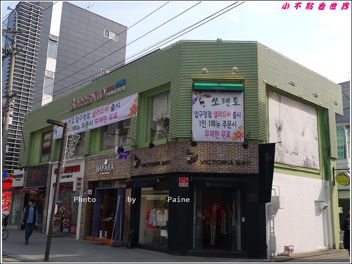 0403狹鷗亭羅奧 (4).JPG