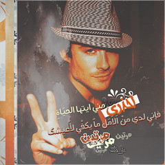 eeee-1 copy ( !) Tags:   somerhalder