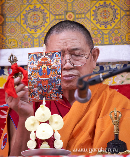 Кьябдже Гарчен Ринпоче / Kyabje Garchen Rinpoche - a photo on ...