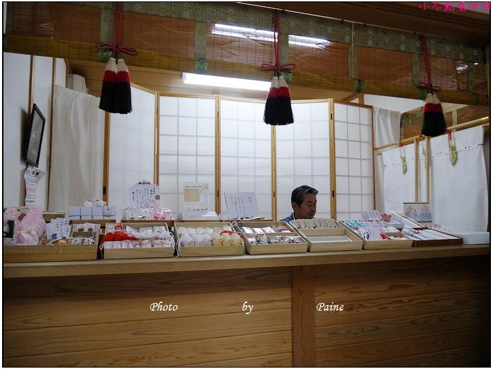 鳥取白兔神社 (29).JPG