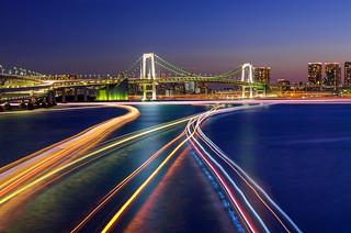 Tokyo Bay Cruise