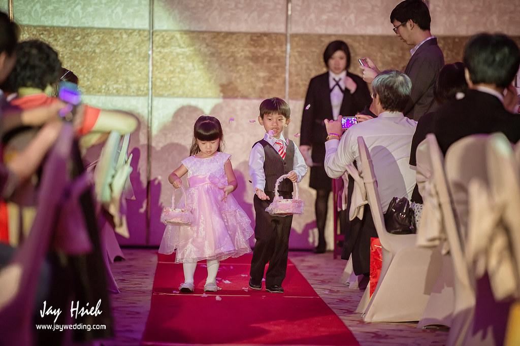 婚攝,台北,大倉久和,歸寧,婚禮紀錄,婚攝阿杰,A-JAY,婚攝A-Jay,幸福Erica,Pronovias,婚攝大倉久-048